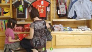 la boutique de Zoodyssée